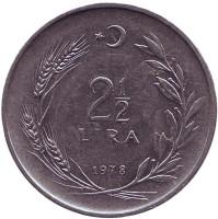Монета 2,5 лиры. 1978 год, Турция.