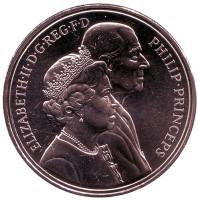Золотая свадьба Королевы. Монета 5 фунтов. 1997 год, Великобритания.