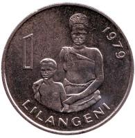 Король Собуза II. Монета 1 лилангели. 1979 год, Свазиленд.