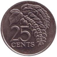 Чакония. Монета 25 центов. 1993 год, Тринидад и Тобаго.