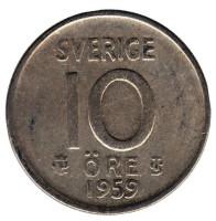 Монета 10 эре. 1959 год. Швеция.