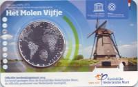 ЮНЕСКО. Деревня Киндердейк. Ветряные мельницы. Монета 5 евро. 2014 год, Нидерланды.