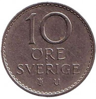Монета 10 эре. 1969 год, Швеция.