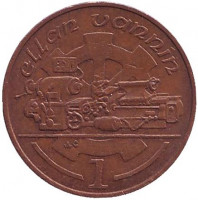 Токарный станок. Монета 1 пенни, 1988 год, Остров Мэн. (AC)