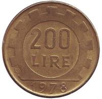 Монета 200 лир. 1978 год, Италия.