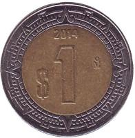 Монета 1 песо. 2014 год, Мексика. Из обращения.