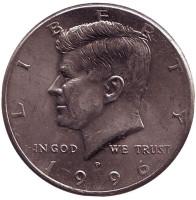 Джон Кеннеди. Монета 50 центов. 1996 год (P), США.