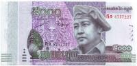 Банкнота 5000 риелей. 2015 год, Камбоджа.