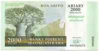 Баобабы. Банкнота 2000 ариари. (10000 франков). 2007 год, Мадагаскар.