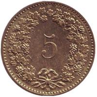 Монета 5 раппенов. 2003 год, Швейцария.