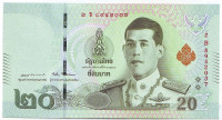 Король Рама X. Банкнота 20 батов. 2018 год, Таиланд.