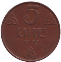 Монета 5 эре. 1938 год, Норвегия.