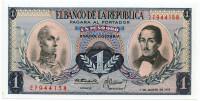 Симон Боливар и Франсиско де Паула Сантандер. Банкнота 1 песо. 1973 год, Колумбия.