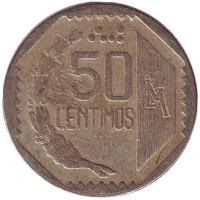 Монета 50 сентимов. 1994 год, Перу.
