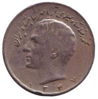 Монета 10 риалов. 1968 год, Иран.