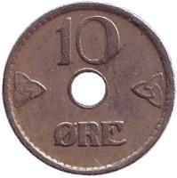 Монета 10 эре. 1924 год, Норвегия.