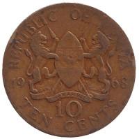 Монета 10 центов. 1968 год, Кения.