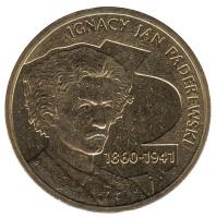 Игнаций Ян Падеревский. Монета 2 злотых, 2011 год, Польша.