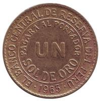 Монета 1 соль. 1965 год, Перу.