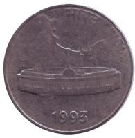 Здание Парламента на фоне карты Индии. Монета 50 пайсов. 1993 год, Индия. (Без отметки монетного двора)