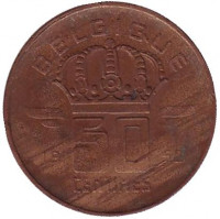 50 сантимов. 1952 год, Бельгия. (Belgique)