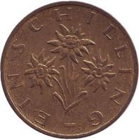 Эдельвейс. Монета 1 шиллинг. 1987 год, Австрия.
