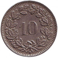 Монета 10 раппенов. 1957 год, Швейцария.