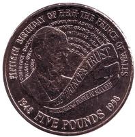 50 лет принцу Чарльзу. Монета 5 фунтов. 1998 год, Великобритания.