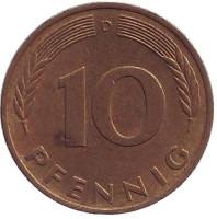 Дубовые листья. Монета 10 пфеннигов. 1977 год (D), ФРГ. (Из обращения).