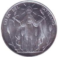 Богиня плодородия. Монета 5 лир. 1968 год, Ватикан.