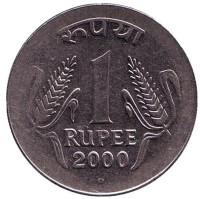 """Монета 1 рупия. 2000 год, Индия. (""""°"""" - Ноида)"""