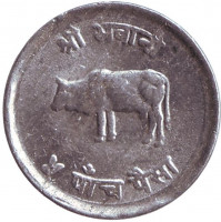 Бык. Монета 5 пайсов. 1975 год, Непал.