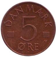 Монета 5 эре. 1984 год, Дания. R;B