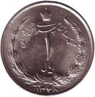 Монета 1 риал. 1969 год, Иран. aUNC.