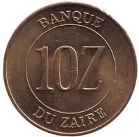 Монета 10 заиров. 1988 год, Заир.