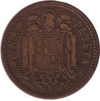 Монета 1 песета. 1947 (1948) год, Испания.