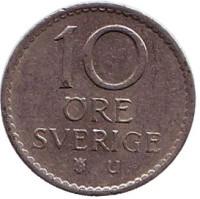 Монета 10 эре. 1970 год, Швеция.
