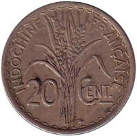 Монета 20 сантимов. 1941 год, Французский Индокитай. (Дата между точек, Немагнитная)