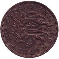Монета 1 шиллинг. 1947 год, Кипр.