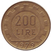 Монета 200 лир. 1979 год, Италия.