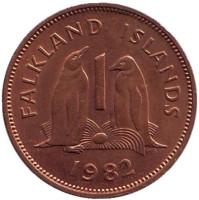 Субантарктические пингвины. Монета 1 пенни. 1982 год, Фолклендские острова.
