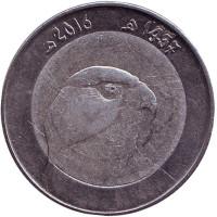 Сокол. Монета 10 динаров. 2016 год, Алжир.