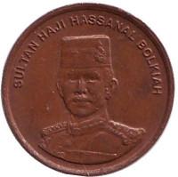Султан Хассанал Болкиах. Монета 1 сен. 1994 год, Бруней.