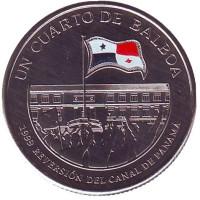 100 лет строительству Панамского канала. Возвращение под контроль Панамы в 1999 году. Монета 1/4 бальбоа. 2016 год, Панама.