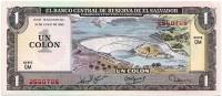 Плотина Серрон Гранде. Христофор Колумб. Банкнота 1 колон. 1980 год, Сальвадор.