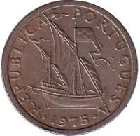 Монета 2,5 эскудо. 1975 год, Португалия.