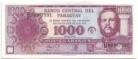 Франсиско Солано Лопес. Банкнота 1000 гуарани. 2002 год, Парагвай.