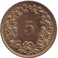Монета 5 раппенов. 2004 год, Швейцария.