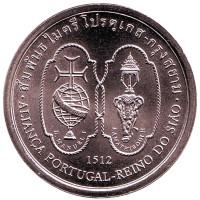Установление дипломатических отношений с королевством Сиам в 1512 г. 200 эскудо. 1996 год, Португалия.