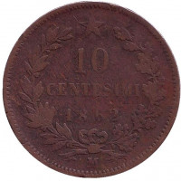 """Виктор Эммануил II. Монета 10 чентезимо. 1862 год, Италия. """"M"""""""